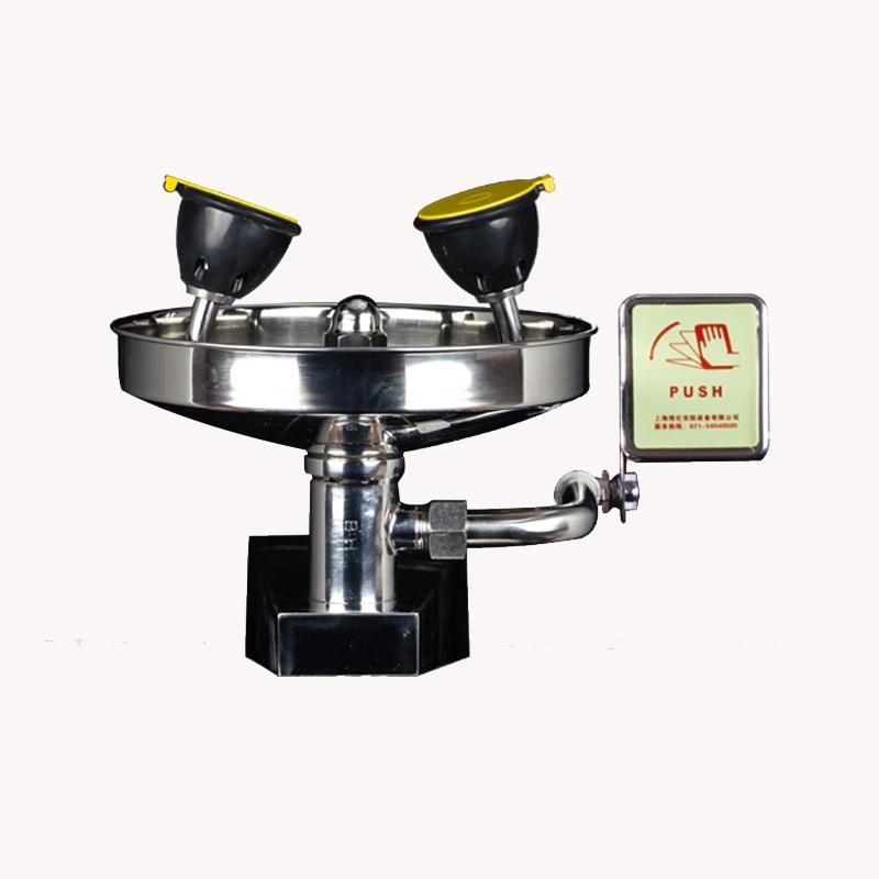 博化壁挂式洗眼器(304)