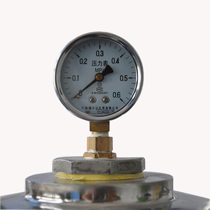 【洗眼器价格】洗眼器出水温度的技术难题