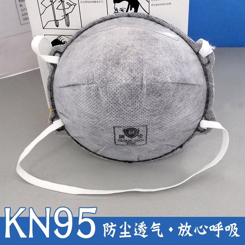 BH-1665S活性炭防尘口罩