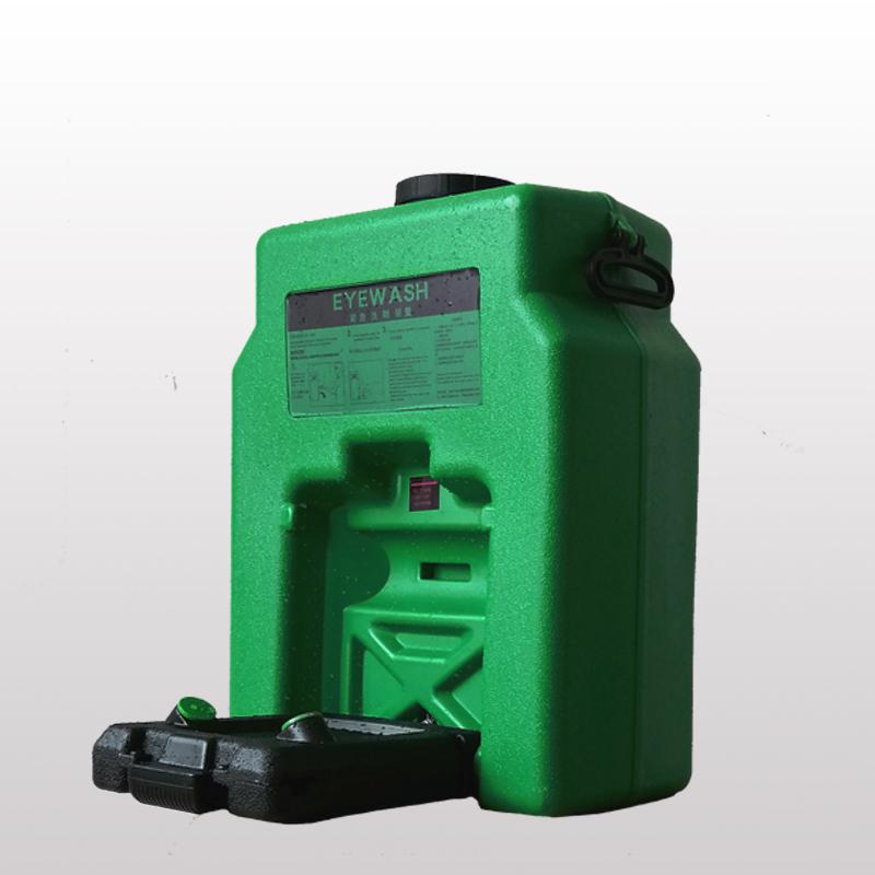 BH34-2021便携式移动洗眼桶14加仑绿