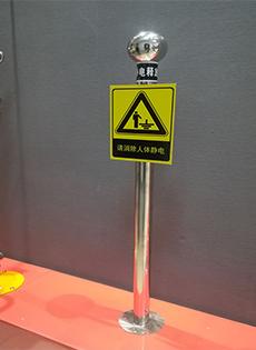 博化静电释放仪304不锈钢